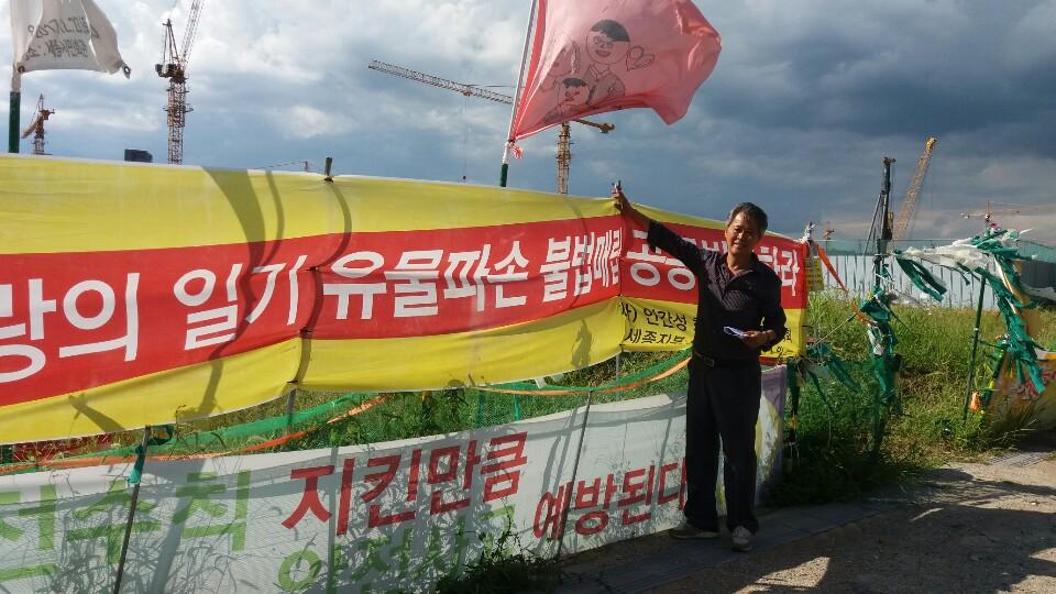 고진광 원장은 3년여 기나긴 투쟁의 선봉에 서고 있다.